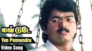 Yen Pennendru Song | Love Today Tamil Movie | Vijay | Suvalakshmi | Shiva | Balasekaran