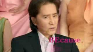 10秒エステ美・皇潤デビューアニバーサリー廣告 2010年最新3月.