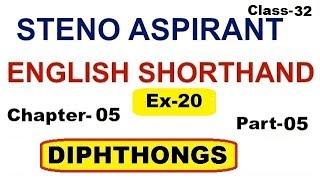 English shorthand course ll Chapter-5 ll Diphthongs ll ex-20 ll steno Aspirant ll