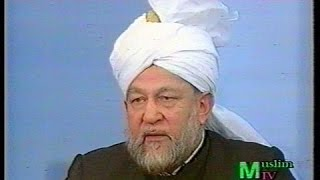 Urdu Khutba Juma on December 11, 1992 by Hazrat Mirza Tahir Ahmad