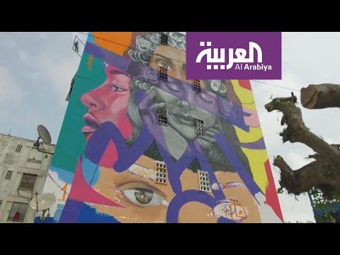 الدار البيضاء تتزين بلوحات غرافيتية  - نشر قبل 4 ساعة