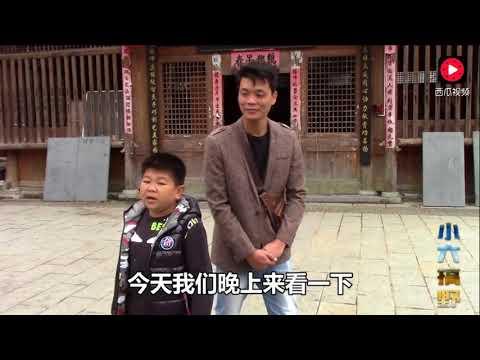 小六搞野:广西柳州三江县境内,有八个连成一片的侗族山寨乡村