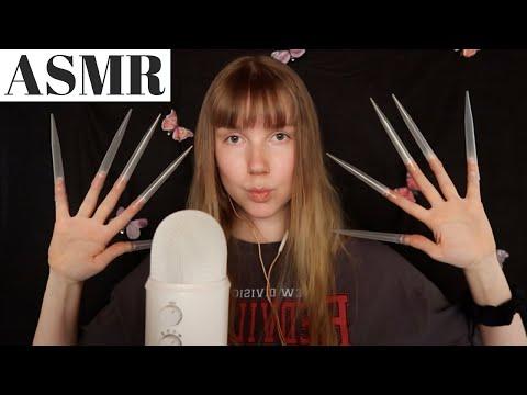 ASMR W/ EXTREME LONG NAILS - Mic Scratching, Plucking