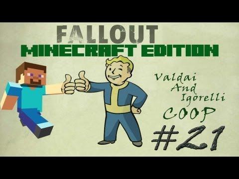 Смотреть прохождение игры [Coop] Minecraft Fallout Adventure. Серия 21 - То самое убежище.