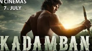 Kadamban Full Movie Download Link   BY ALL IN ONE
