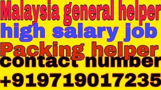 #JOBOFTHEDAY #Malaysia || packing job || general helper