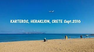 Crete, Heraklion, Karteros / Крит, Ираклион, Картерос 2016(Первый день на Крите после перерыва в один месяц. Машину еще не взяли и вынуждены первый день исследовать..., 2016-10-15T21:49:33.000Z)