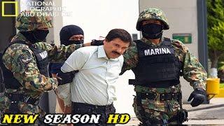الحرب ضد المخدرات  الغواصة السرية ناشيونال جيوغرافيك HD
