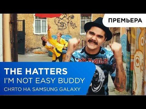 ПРЕМЬЕРА КЛИПА | The Hatters — I'm Not Easy Buddy | Samsung YouTube TV