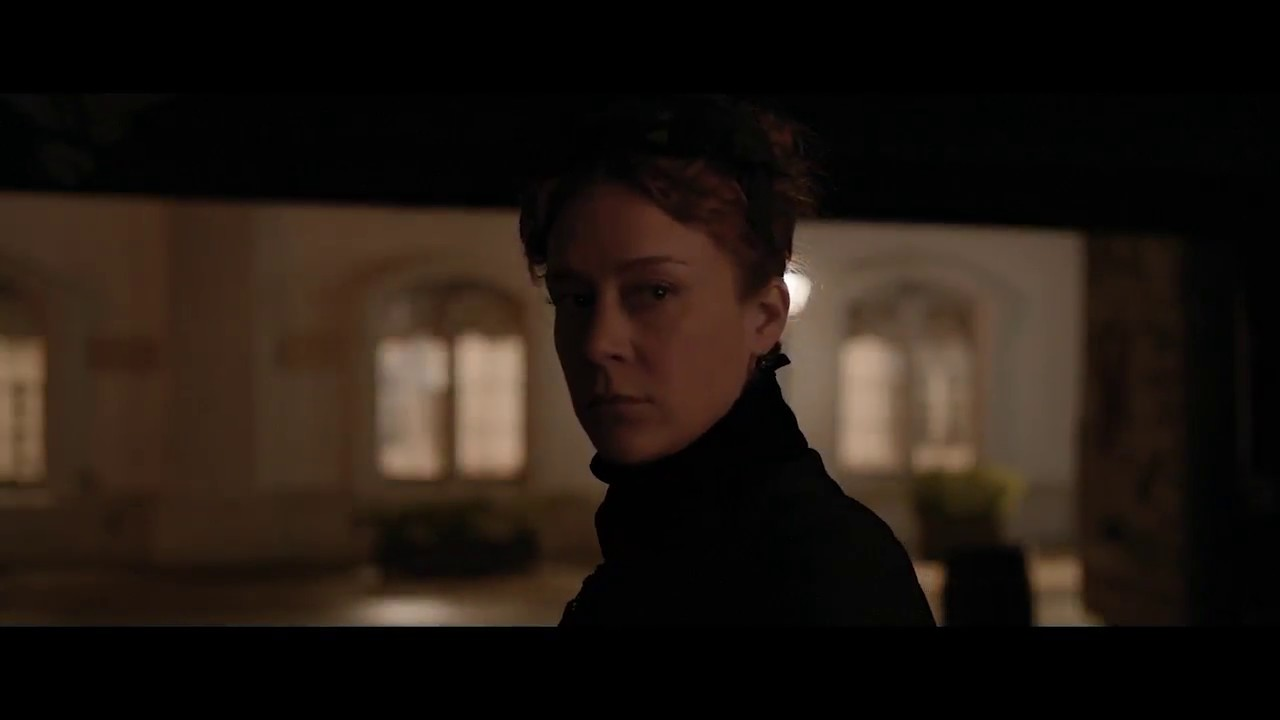 LIZZIE | Official Digital Spot: Women | In Select Theaters September 14