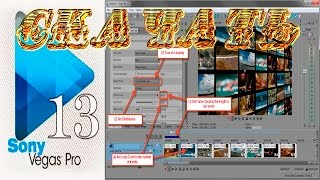 Sony Vegas Pro - программа для создания видео! Скачать.