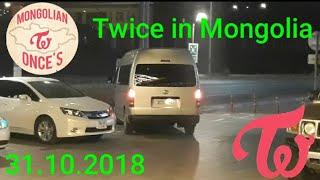[31.10.2018] Twice in Mongolia / 트와이스 몽골 / Twice Монголд (The best thing i ever did)