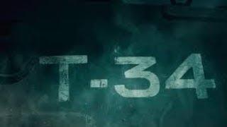 Самый ожидаемый военный фильм 2018 года Т-34