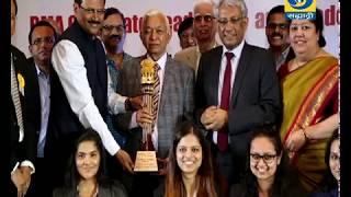 Mahacharcha - 17 May 2018 - उच्च शिक्षण आणि भविष्यातील आव्हाने