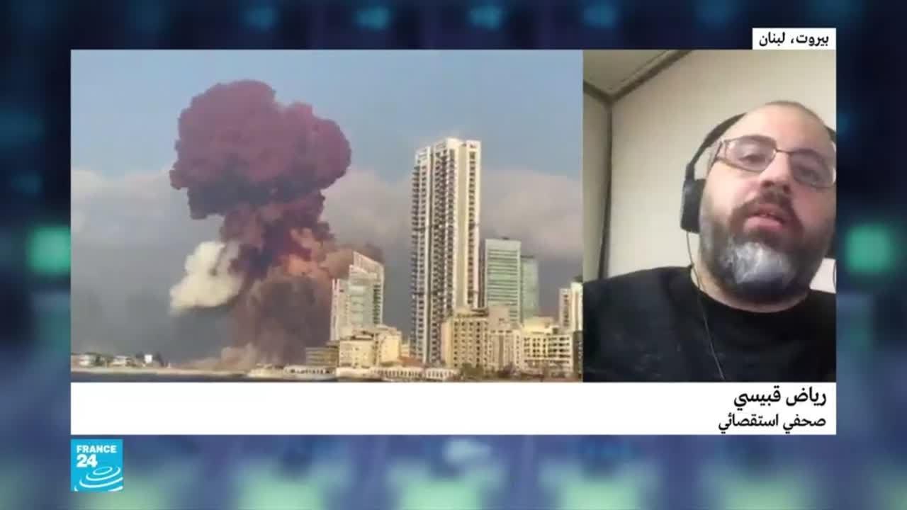 لبنان - انفجار مرفأ بيروت: إلى أين وصلت التحقيقات؟  - نشر قبل 45 دقيقة