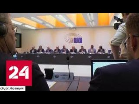 Смотреть Порошенко поехал в Страсбург вместо допроса в Киеве - Россия 24 онлайн
