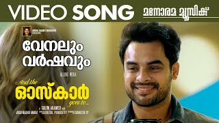 VENALUM VARSHAVUM | And The Oscar Goes To | Video Song | Salim Ahamed | Tovino Thomas | Allens Media