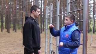 Олег Хафизов. Мастер-класс по самообороне. 2 занятие. Самооборона на улице