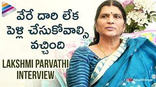 Lakshmi Parvathi Opens up about Her Marriage | Lakshmi Parvathi Interview | Telugu FilmNagar