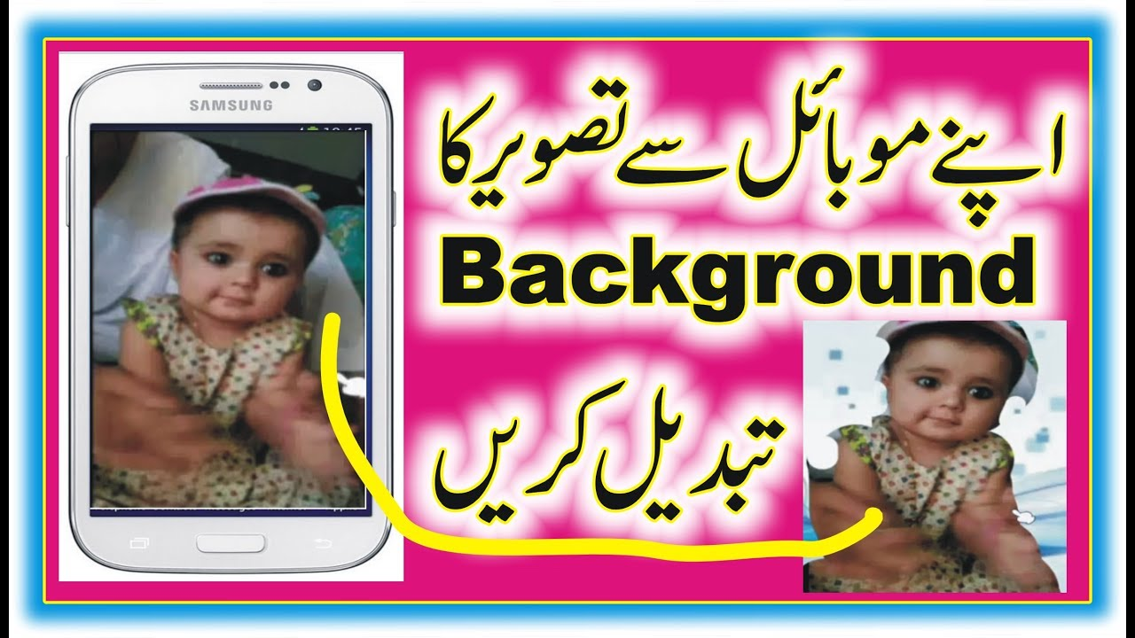 How to Change Photo Background on Android Mobile