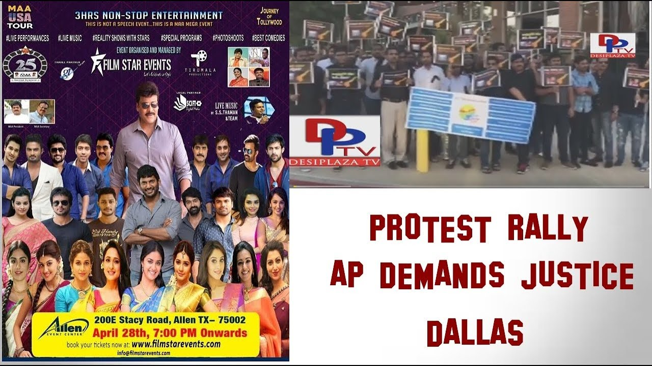 Protest Rally against Chiranjeevi USA Tour for MAA Event - AP Demands Special Status | DesiplazaTV