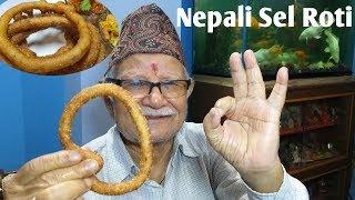 Tyohar Ki Sel-Roti | सेलरोटि| Sel-Roti | Nepali Tihar, dipawali,Festival Food