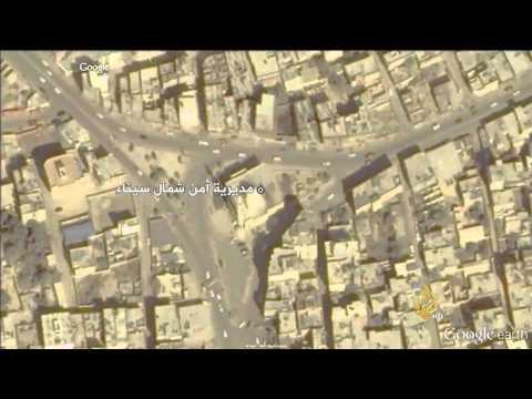 تطورات الأحداث في سيناء