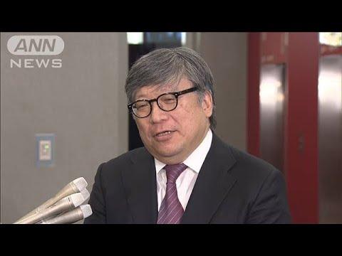 菊池桃子さんと結婚の新原氏が会見 ノーカット(19/11/05)