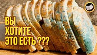 НЕ ПОКУПАЙТЕ ХЛЕБ В МАГАЗИНЕ. В России нет съедобного хлеба. Вся мука с глютеном