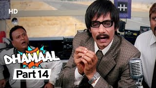 Dhamaal - Superhit Comedy Movie - Vijay Raaz - Sanjay Mishra -  #Movie In Part 14