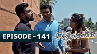Hithuwakkaraya | Episode 141 | 16th April 2018 Thumbnail