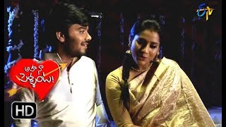 Sudheer Rashmi | wedding invitation | Aha Naa Pellanta | Ugadi Special Event | 18th March 2018 | ETV
