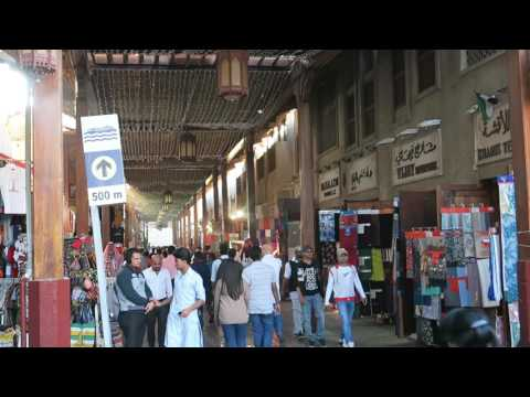 One Minute: Textile Souk, Bur Dubai, United Arab Emirates