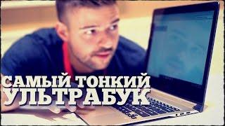 Самый ТОНКИЙ ультрабук Acer Swift 7 - Давай поженимся!