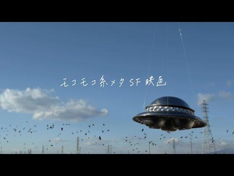 映画『ジョギング渡り鳥』予告編