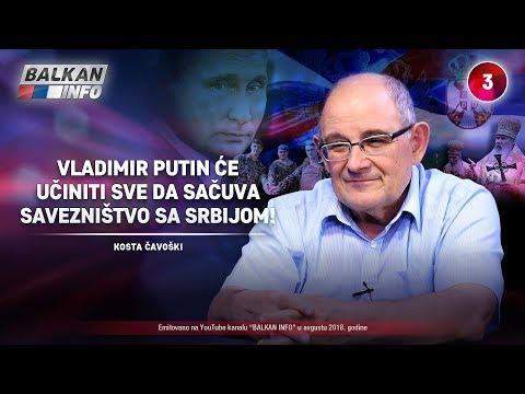 INTERVJU: Kosta Čavoški - Putin će učiniti sve da sačuva savezništvo sa Srbijom! (23.8.2018)
