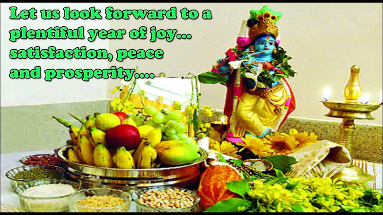 Happy Vishu Whatsapp Status Vishu Wishes Sms Quotes Text