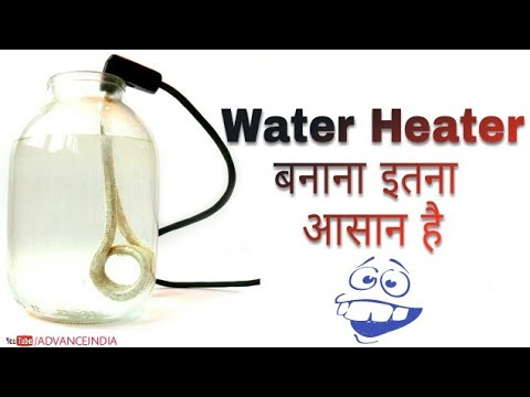 how to make water heater