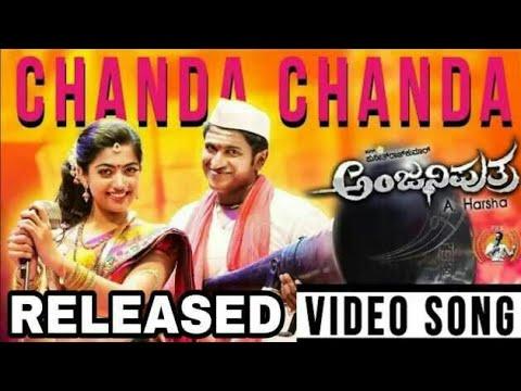 Anjaniputhraa - Chanda Chanda(lyrical video) | Puneeth Rajkumar, Rashmika Mandhanna | Kailash Kher