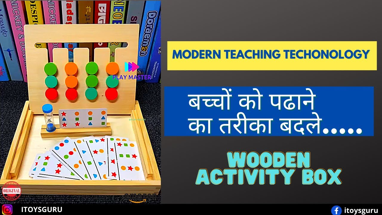 wooden educational activity box kids wooden toys & gifts | play master #toys #playmaster #shorts