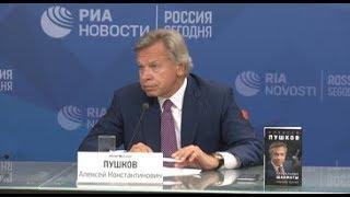 Алексей Пушков: соглашение РФ и Турции по Идлибу - важная тактическая договорённость