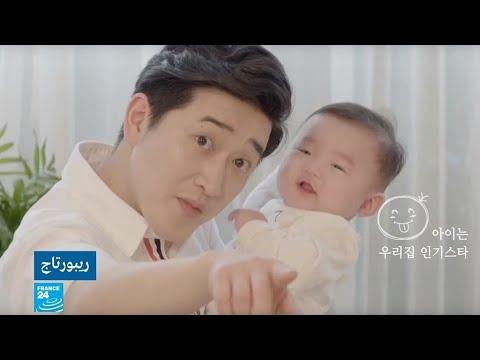 كوريا الجنوبية: نساء يرفضن الزواج.. والسلطات قد تلجأ للمهاجرين لزيادة معدل الولادات  - 13:00-2020 / 2 / 25
