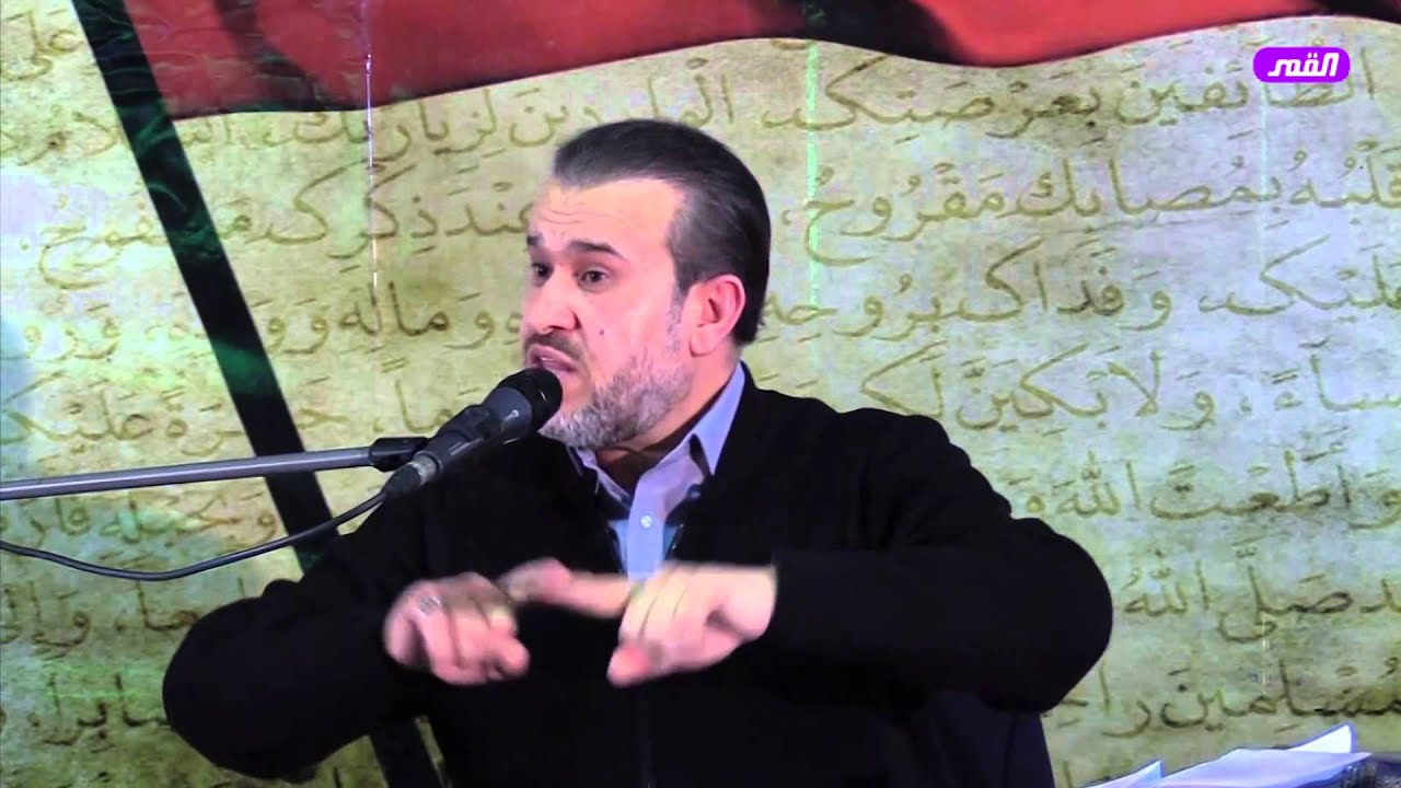 معنى قول الإمام عليه السلام رحم الله امرئ عرف من أين وإلى أين