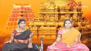 Music Classes - Annamacharya Keerthanalu - Govinda Govinda yani Koluvare - Charanam 2