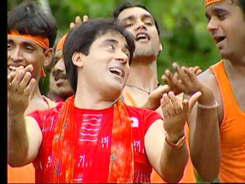 I Am Going Devghar [Full Song] Kanwar...