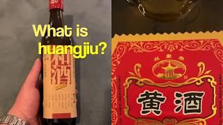 """Huangjiu 黄酒 Chinese rice wine """"yellow wine"""""""