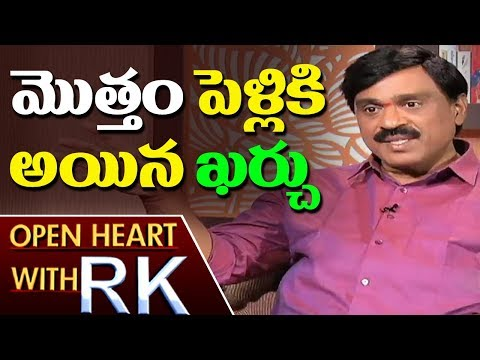 Gali Janardhan Reddy About His Daughters Marriage Budget | Open Heart With RK | ABN Telugu