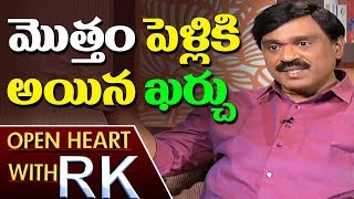 Gali Janardhan Reddy About His Daughter's Marriage Budget | Open Heart With RK | ABN Telugu thumbnail