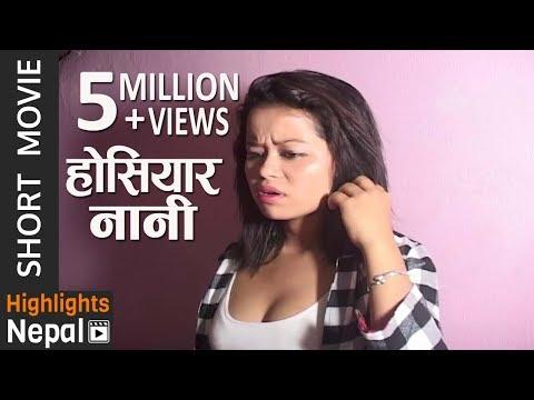 Hosiyaar Naani | New Nepali Short...