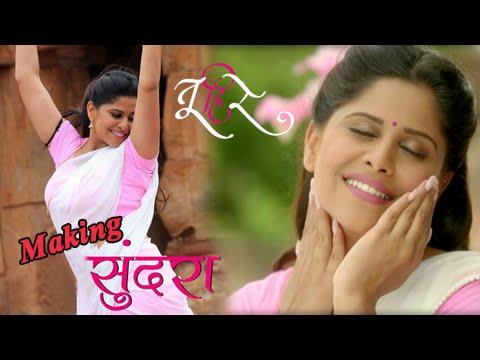 Sundara - Song Making - Tu Hi Re - Sai Tamhankar, Sanjay Jadhav, Swwapnil Joshi - Marathi Movie